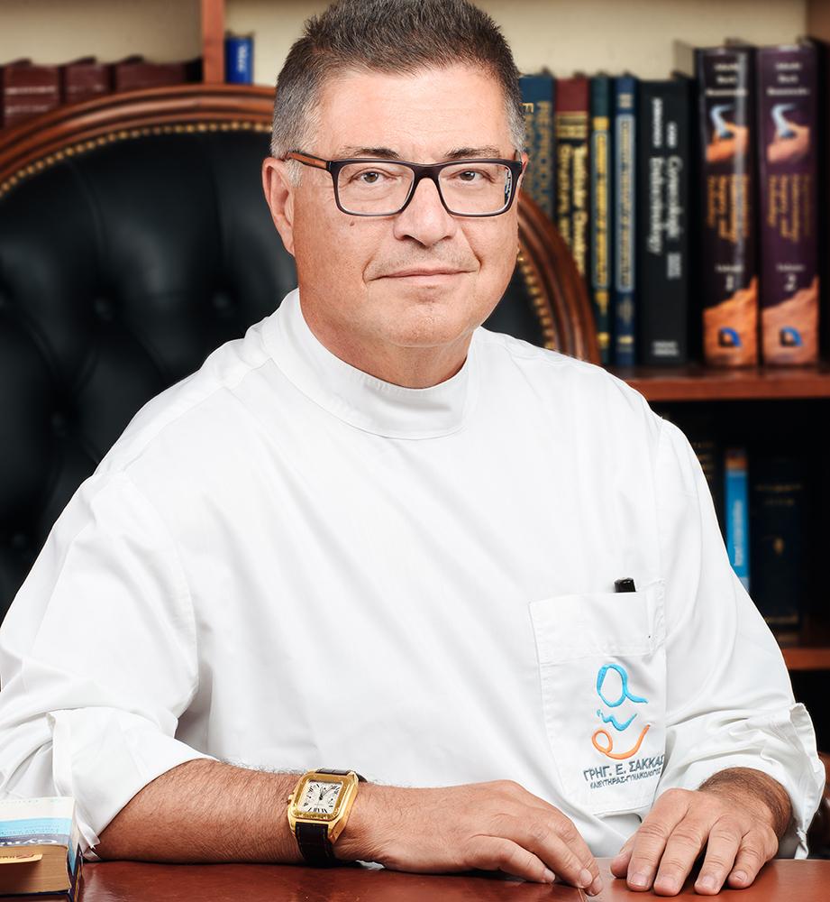 Δρ. Γρηγόριος Ε Σακκάς